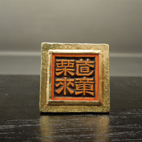 Old chinese stamp ring