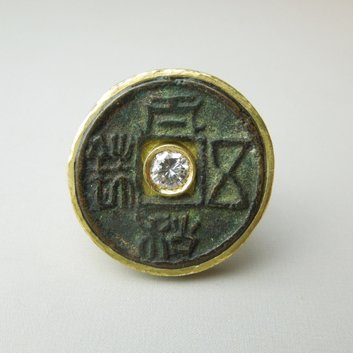 Antique chinese coin and diamond ring