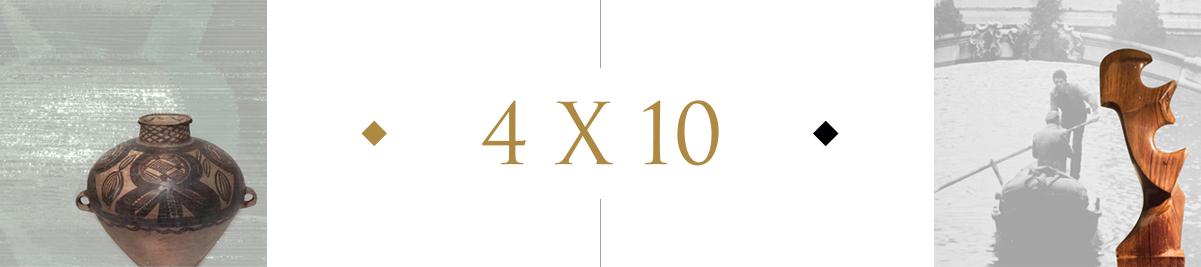 (Italiano) 4X10